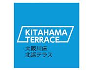 kitahamaterrace logo